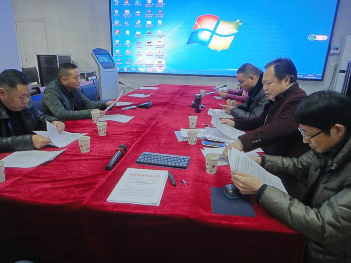 荣县2016年新型职业农民培育项目顺利通过县级验收